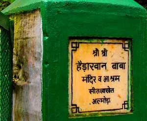 siddhashram