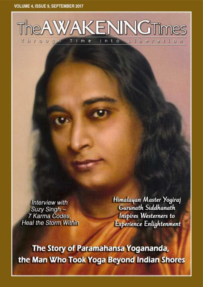 yogananda-cover