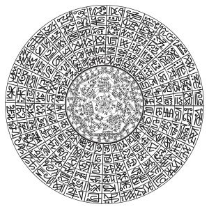 wheel-combined-reality